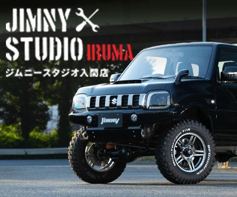 ジムニースタジオ入間店